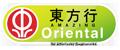 Amazing Oriental